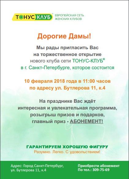 Миостимуляция Улица Дежнева Чебоксары лазерная эпиляция новомосковск