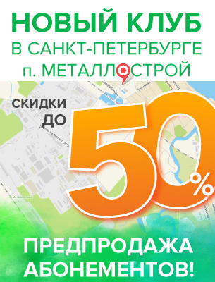 п. Металлострой, ул. Социалистическая д. 22 корпус 4